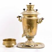 Russian Brass Samovar Of Vorontsov Brothers In The Shape Of Stemware