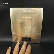 Brainteaser Pure Brass Metal Puzzle Magic Game Copper Model Chinese Huarong Road