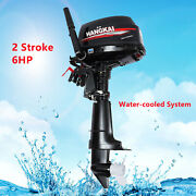 6hp 2stroke Outboard Motor Boat Engine Water Cooling Systemandcdi Heavy Duty