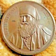 Egypt/gb Mehemet Ali Pasha The Overland Route To India Preserved 1840 Medal