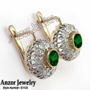 14k Rose And White Gold Genuine Diamond And Chrome Diopside Russian Style Earrings