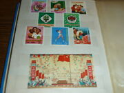 Pr China Stamp 1973 Tennis ++ Afro Asian Female Table Championship Sport 21-24