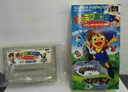 Doremi Fantasy Mint Sf Famicon Tasted Working Jpn Used Very Good F/s