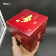 Puzzle Box Chinese Characteristic Blessing Totem Pattern Wooden Gift Box