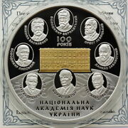 Ukraine 20 Uah 2018 Silver 100 Years National Academy Of Sciences