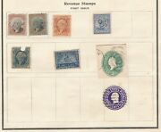 Us Stamps 19th Century Revenue Pen Cancels Proprietary Stamped Envelope Used