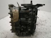 Used Powerhead Dt75 75 Hp Suzuki Marine Outboard 3-cylinder For Parts Or Rebuild