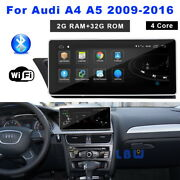 For Audi A4 A4l B8 A5 Low Class 2009-17 2+32g Android Touch Screen Car Navi Gps