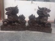 Pair 16and039and039 Bronze Red Copper Carvings Home Fengshui Treasure Beast Dragon Kylin