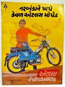Vintage Scooter Moped Advertising Tin Sign Atlas Speedomatic Dx Collectibles 3