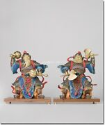 Pair 17'' Bronze Freehand Colored Drawing Home Fengshui Guard Two Door Gods