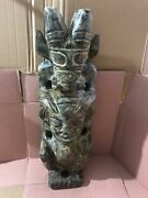 24and039and039 Huge Meteorolite Handwork Carved Chinese Hongshan Culture Sun-god Statue