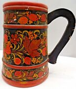 Vintage Lacquer Work Jug Mughal Design Hand Painted Kashmir Art Rare Collectible
