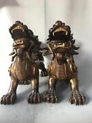 Pair 23and039and039 Bronze Gild Carved Home Fengshui Auspicious Beast Dragon Kylin Unicorn