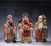 A Set Of 12and039and039 Dehua Porcelain Colored Drawing Fortune Three Lucky Men Fu Lu Shou