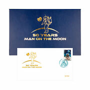 50 Years Moon Landing 3d Stamp Cover--only 250 Issued