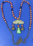 Antique Chinese Coral Necklace W/ White Jade Lock Jadeite Pendant Qing Dynasty