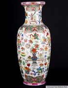 China 19. Jh Qing - A Chinese Porcelain Famille Rose Vase - Vase Cinese Chinois