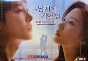 Korean Drama - Find Me In Your Memory