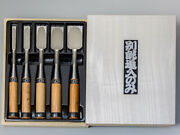 Set Of Five Chisel With Wood Box Carpenter Tool Japanese Nomi Very Sharp