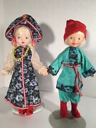 Vintage Pair Of Russian Dolls In Ethnic Dress Ussr Russia 12 1/2 Tall