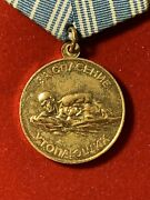 Authentic Medal For Saving Life From Drowning 1957 .