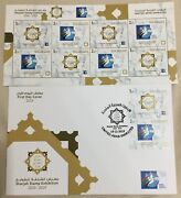 United Arab Emirates Issue For Sharjah Stamp Exhibition Full Sheet Plus Fdc