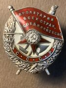 Authentic Order Of The Red Banner 9846 .andrdquomirror Reverseandrdquo.may 1940
