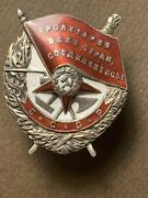 Authentic Wwii Medal Order Of The Red Banner 54055 Award January 1942.