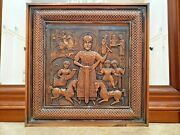 Antique Vintage Georgia Russia Hand Made Hammered Copper Art Picture 24 X 24