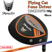 Forebes Golf Japan Flying Cat F-one Driver Weight 188g Model 46 2021c