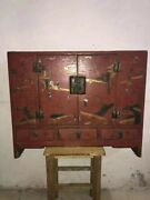 30.8 China Antique Cabinet Old Lacquer Ware Wood Cabinet Storage Cabinet Zao