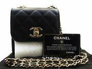 Authentic Clutch With Chain Black A81633 20009116tc