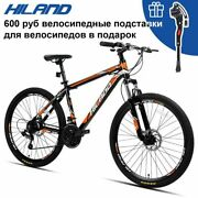 Bicycle 26'' 21 Speed Suspension Mountain Bike,mechanical Disc Brake With Tz50