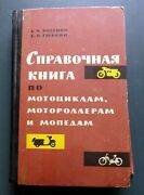 1965 Motorcycles Scooters Mopeds Guide Russian Soviet Ussr Book Manual Reference