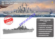 Very Fire Vf700907dx 1/700 Scale Uss Des Moines Oa-134 U.s.navy Heavy Crviser