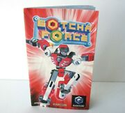 Gotcha Force Manual Only Out Of Stock