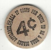 4andcent All It Costs Per Pupil To Be A Nsba Direct Affiliate Wooden Buffalo Nickel