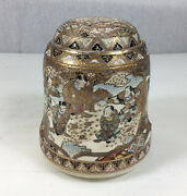 Unusual Bell Shaped Japanese Satsuma Jar And Cover Handle Missing 17.5cm High