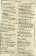 1632 Shakespeare Leaf - Tempest - Hell Is Empty, And All The Devils Are Here
