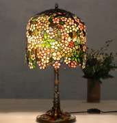 Stained Glass Table Lamp Elegant Floral Vine Style Brand New Free Ship