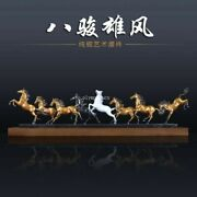 42and039and039bronze Fine Copper Money Drawing Eight Horses Decoration Living Room Artwork