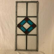 Antique Stained/leaded Glass Panel