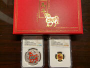 Ngc Pf70 2014 China Lunar Horse 1/10oz Gold And 1oz Silver Colorized Coins Set