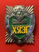 Mongolia. Mongolian Police. The Official Badge Of The Prison Guard