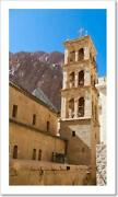 St Catherineand039s Art Print / Canvas Print. Poster Wall Art Home Decor - D