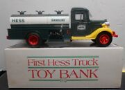 Very Rare 1985 Hess Oil Truck  First Hess Toy Truck Bank
