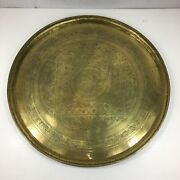 Middle Eastern Brass Tray Symetric Design 58cm In Diameter