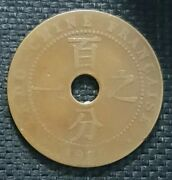1920 Indo-china Francaise One Cent Rare Coin Ø 25mm+free1 Coin10359
