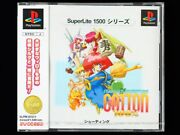 Playstation Ps Cotton 100 Brand New Japan